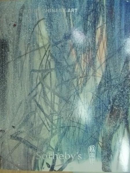 ~書寶 書T2/收藏_PPT~20TH CENTURY CHINESE ART_Hong