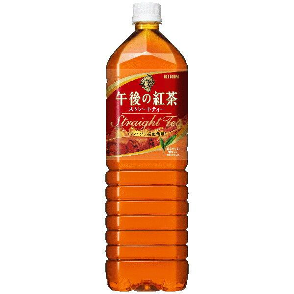 KIRIN麒麟午後紅茶-原味(1500ml)