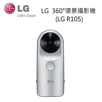 【台灣公司貨】 LG 360° 環景攝影機 LGR105 ATWNTS R105
