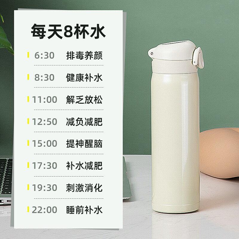 保溫杯女學生簡約大容量情侶保溫瓶便攜智能