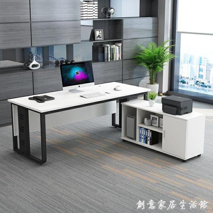 老板桌總裁桌簡約現代大班台辦公桌子單人主管經理辦公室桌椅組合 凡客名品