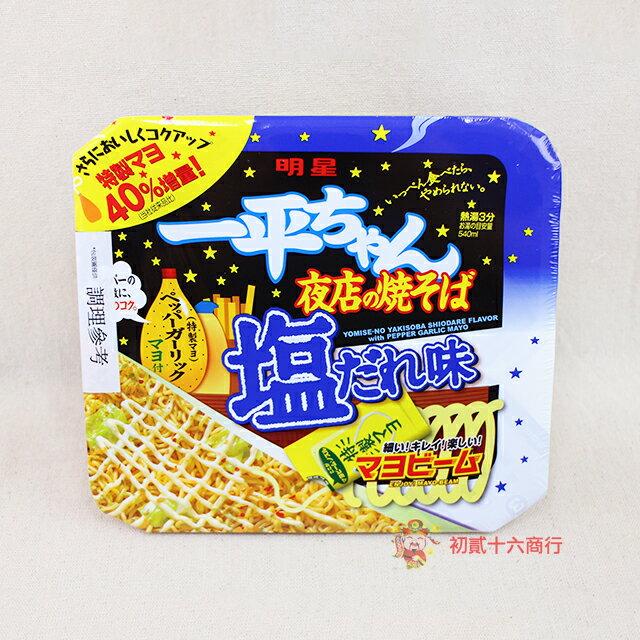 【0216零食會社】明星 ㄧ平夜店炒麵(鹽味)132g