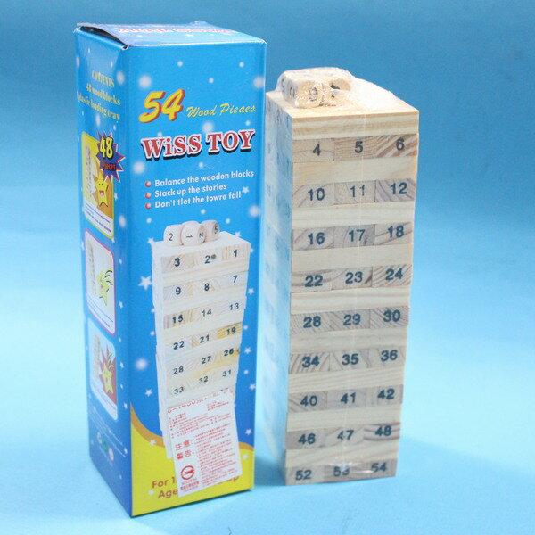 小疊疊樂 原木色疊疊樂 益智疊疊樂 平衡遊戲(木材.數字)54支/一盒入{促60}~5568