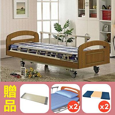~耀宏~三馬達護理床電動床YH317,贈品:餐桌板x1,床包x2,防漏中單x2