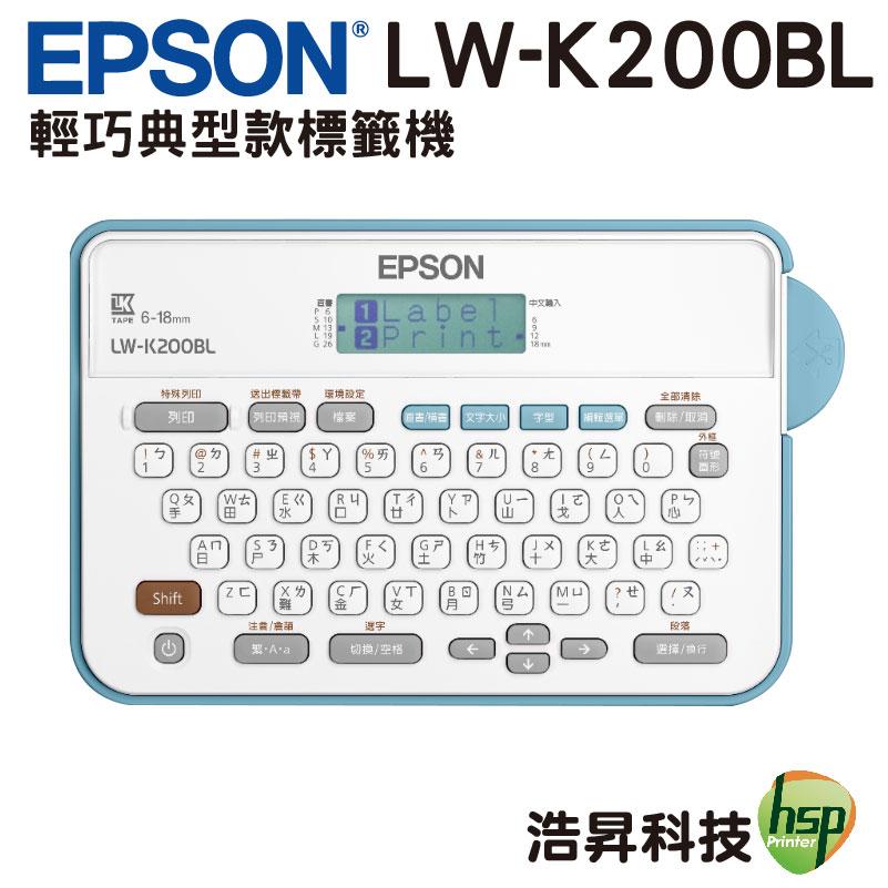 EPSON LW-K200BL 輕巧經典款標籤機