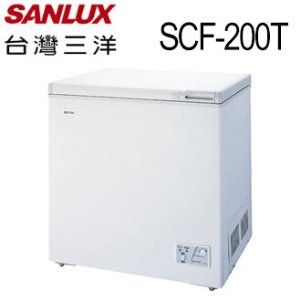 【台灣三洋 SANLUX】SCF-200T  200L冷凍櫃