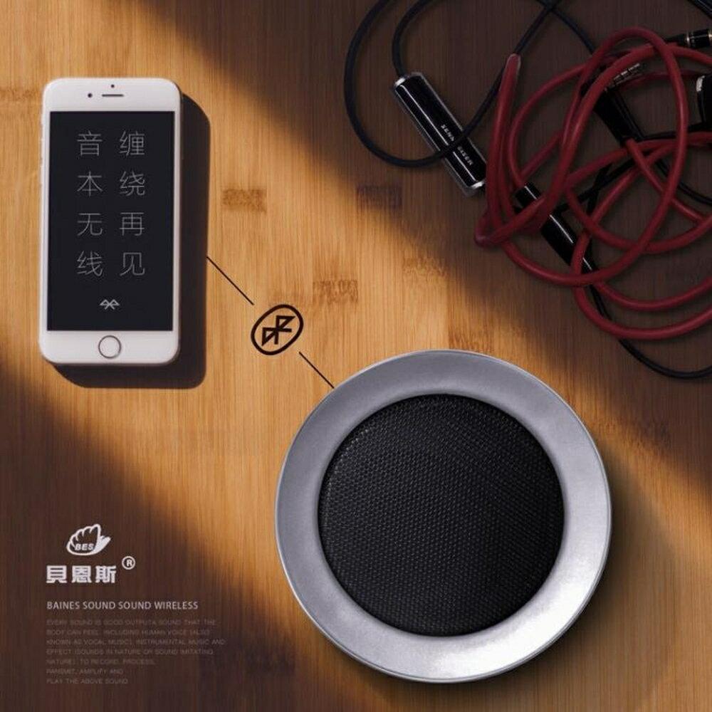 無線藍芽音箱多功能家用便攜迷你手機台式電腦重低音炮插卡小音響 智聯 雙12購物節