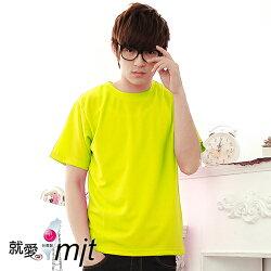 【A113】人氣團購 MIT台灣製 抗菌抗UV 3M中空紗排汗衫素面短袖T恤 慢跑 運動服 32色 (螢光黃)