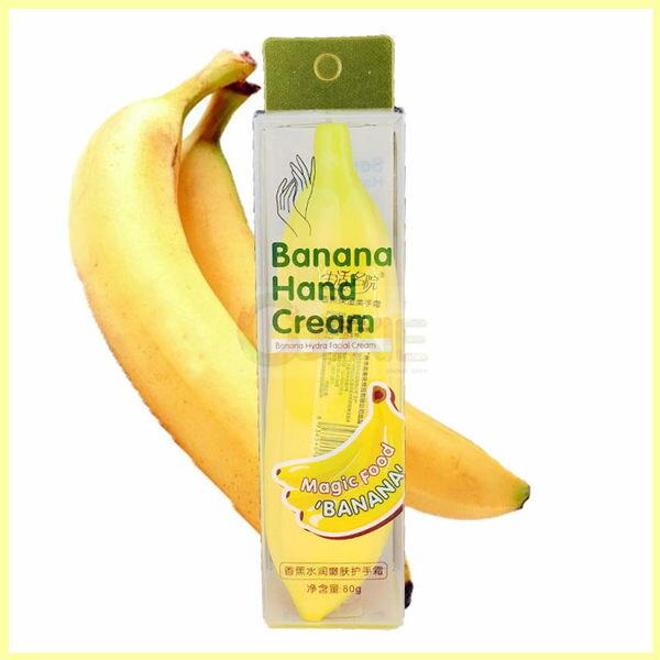 Banana Hand Cream 香蕉水潤嫩膚護手霜【庫奇小舖】