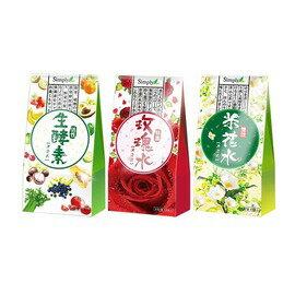 Simply 雙效茶花水/特濃玫瑰水/活性生酵素水 2G*15包/盒◆德瑞健康家◆