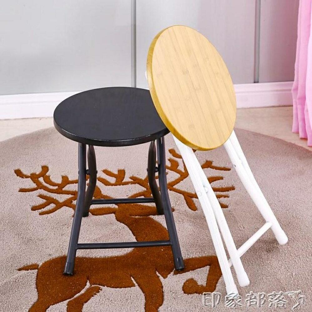 折疊凳兒童凳小板凳矮凳小圓凳成人凳家用凳非塑料凳子戶外折疊凳 MKS全館免運