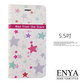 iPhone6+/6S+ Plus 5.5吋 現貨 幸運滿天星 彩繪皮套(郵局免運) Enya恩雅