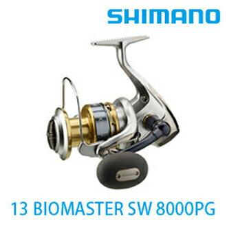 漁拓釣具13 BIOMASTER SW 8000HG 8000PG
