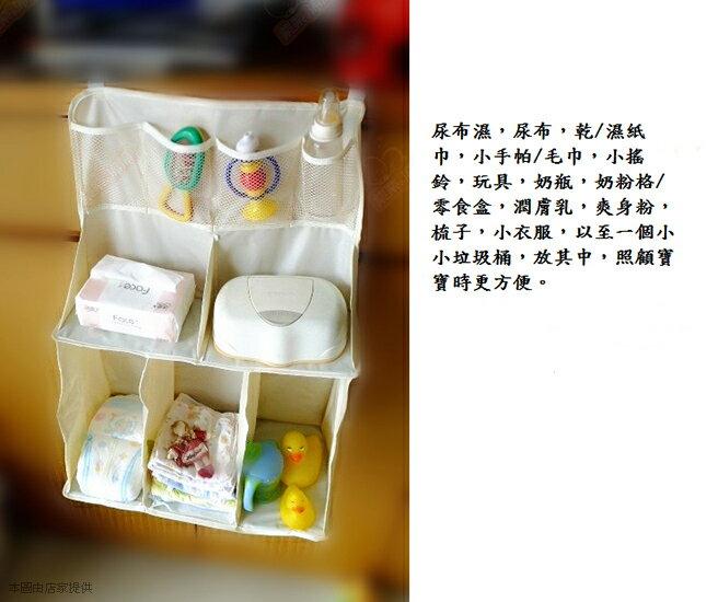 嬰兒床立體掛包超大號置物袋