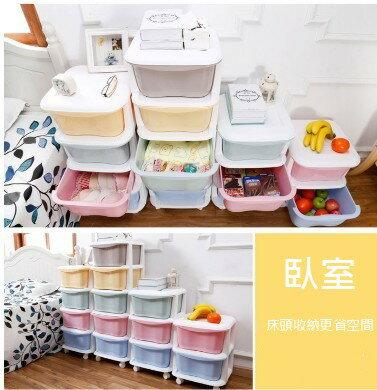 馬卡龍收納櫃/整理櫃/收納箱/抽屜櫃/多功能三層/四層