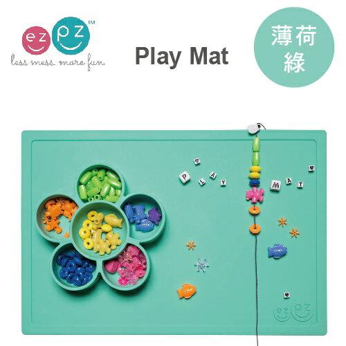 【限時下殺85折】美國【ezpz】Play Mat 矽膠防滑小花遊戲盤(手作玩樂好幫手)-薄荷綠