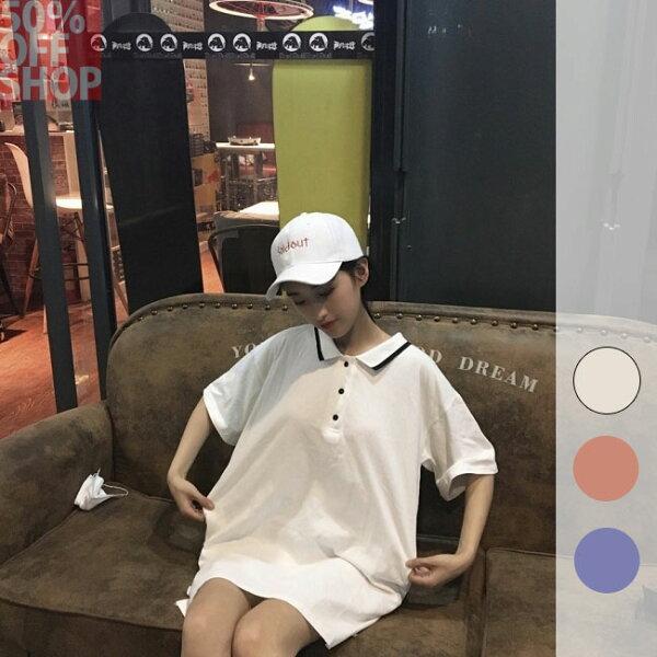 50%OFFSHOP韓版3色寬鬆中長款翻領衫T恤【G035443C】