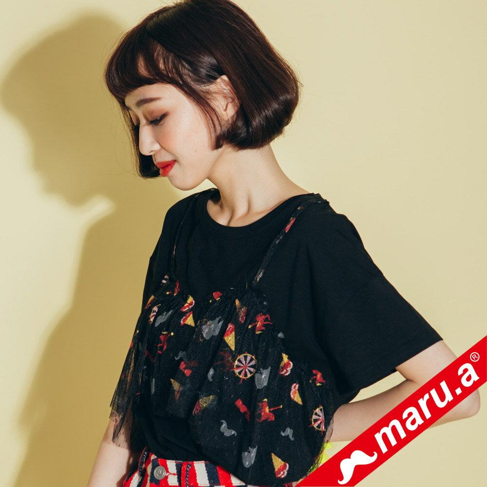 【maru.a】超美印花上衣(兩色)8311229 0