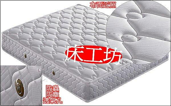 【床工坊】【桃園床墊】獨立筒 床墊「德式高回彈獨立筒」透氣涼爽雙線獨立筒床墊 【CP值高 推薦喜歡軟Q獨立筒的您】 1