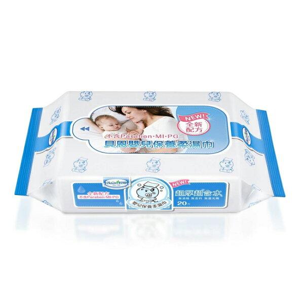 【奇買親子購物網】貝恩BaanNEW嬰兒保養柔濕巾20抽1入
