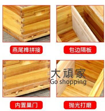 蜜蜂箱 蜜蜂箱養蜂工具中蜂蜂箱專用全套標準十框煮蠟杉木平箱蜂巢T