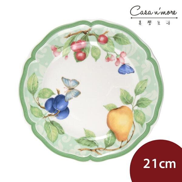 Villeroy&Boch唯寶FrenchGarden美麗地方系列圓盤點心盤呈菜盤沙拉盤21cm