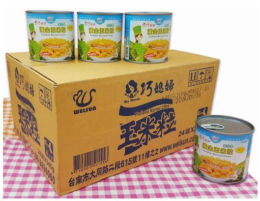 巧媳婦黃金玉米粒易拉罐340g-24罐箱【合迷雅好物商城】