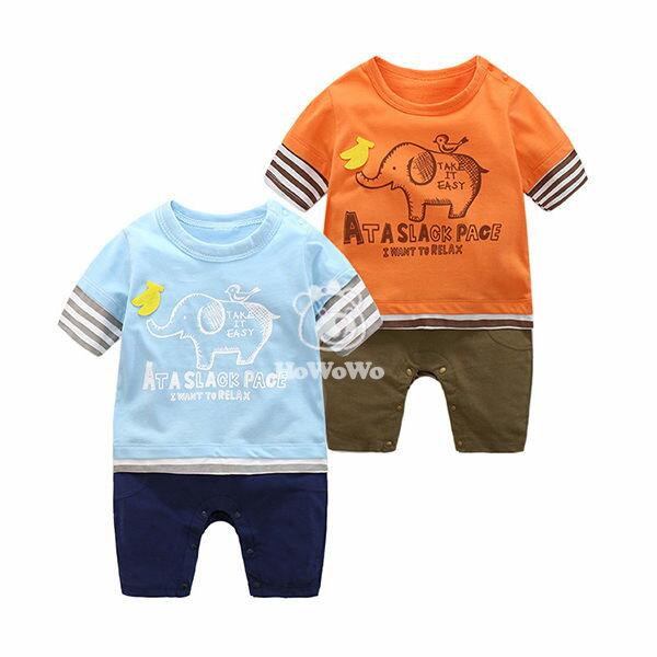 嬰兒短袖兔裝 假兩件寶寶連身裝 嬰幼兒童裝  CAB4304 好娃娃