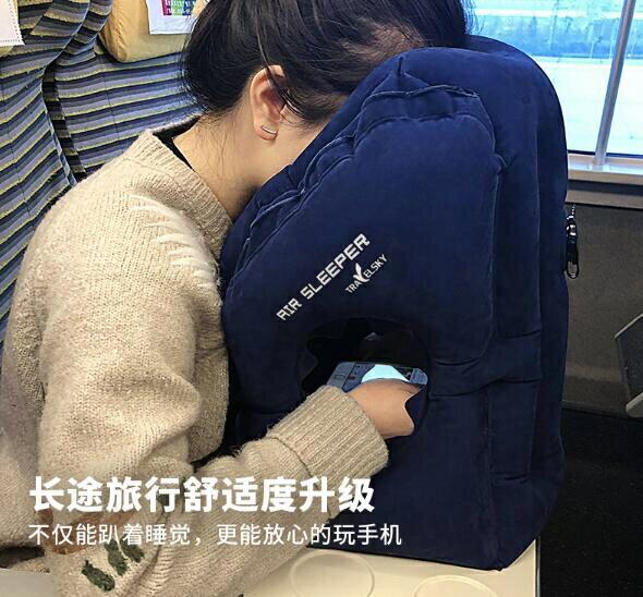 現貨 充氣枕 旅行枕 充氣U型枕 抱枕 睡枕 舒睡枕 飛機枕 旅行睡覺神器旅遊趴睡超舒服   時尚學院