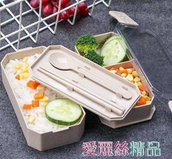 便當盒小麥秸稈飯盒便當盒學生食堂簡約微波爐日式保溫健身帶蓋餐盒分格 春季上新 中秋佳節特惠 0