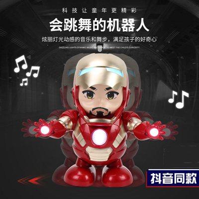 【免運】抖音同款火玩具網紅鋼鐵人蹦迪會跳舞的跳舞機器人電動兒童玩具 YTL 韓語空間 喜迎新春 全館8.5折起