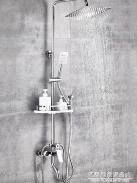 衛浴全銅淋浴花灑套裝家用增壓恒溫淋浴器浴室淋雨沐浴噴頭 名購居家  中秋佳節特惠 2