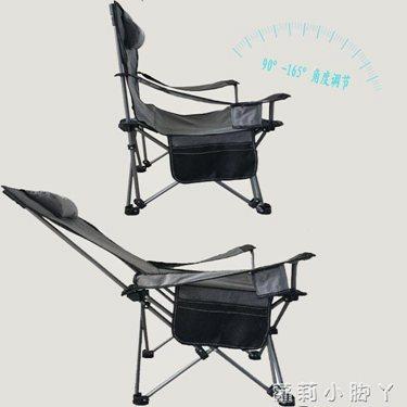 【免運】摺疊椅子戶外椅便攜靠背沙灘椅凳休閒椅釣魚椅家用扶手椅露營 NMS蘿莉小腳ㄚ  喜迎新春 全館8.5折起