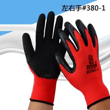 左右手380-1尼龍皺紋手套耐磨防滑勞保防護防割建筑工地12雙 夏季上新 年中大促 0