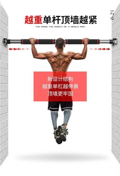 【免運】引體向上器 門上單杠引體向上健身器材厚室內家用墻體門框單桿練習