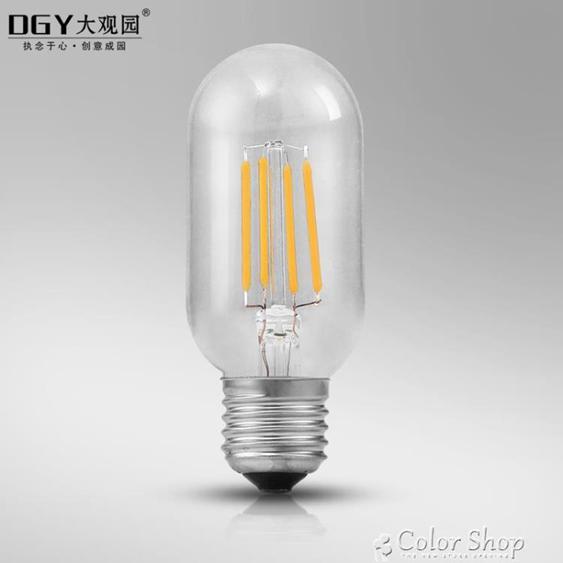 【免運】復古E27大螺旋口LED愛迪生燈泡 4W 2W裝飾仿鎢絲白熾燈餐廳燈光源 color  shop