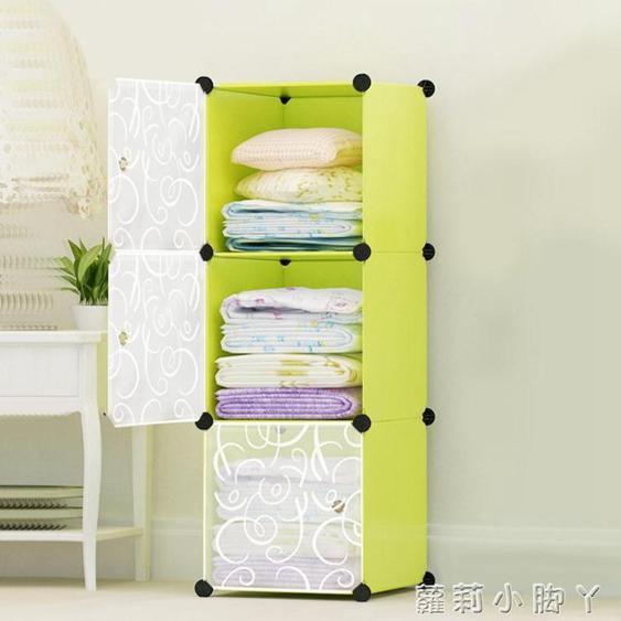【免運】衣櫃拆裝組合收納實木 兒童簡易塑膠摺疊布樹脂 NMS蘿莉小腳ㄚ