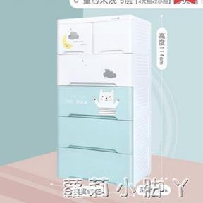 【免運】抽屜式收納櫃子兒童衣櫃塑料 卡通儲物櫃嬰兒五斗櫃   蘿莉小腳丫