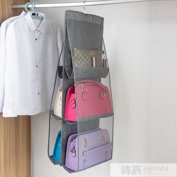 【免運】麻布包包收納掛袋懸掛式家用衣櫃放包的收納置物袋收納架衣櫥神器 韓慕精品