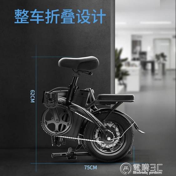 【免運】新國標折疊電動自行車鋰電池代步代駕電瓶助力車小型電動車 電購3C  喜迎新春 全館8.5折起