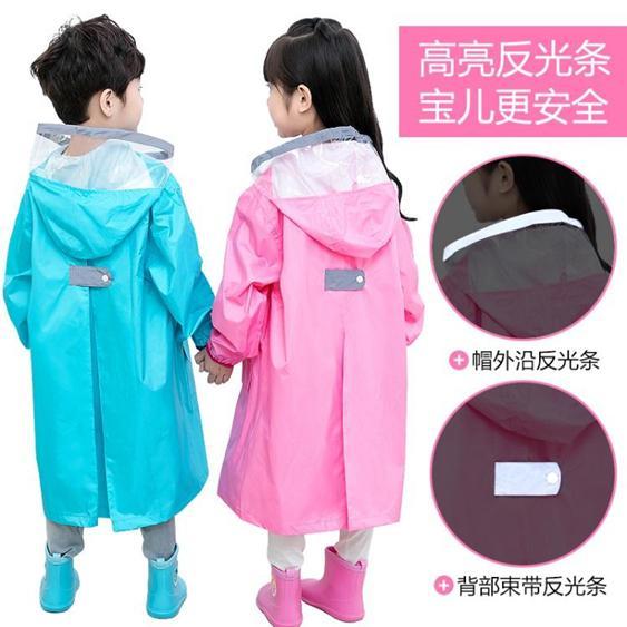 【免運】兒童雨衣寶寶小孩子小學生男童女童 戶外雨衣雨披書包位 韓菲兒 喜迎新春 全館8.5折起