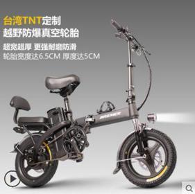 【免運】電動車 電動自行車可折疊鋰電池助力代駕成人男女士代步小型電瓶車 MKS韓菲兒  喜迎新春 全館8.5折起