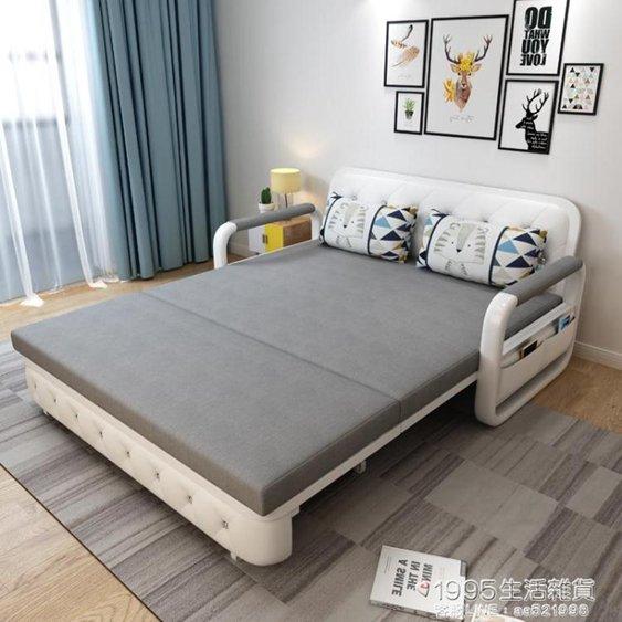 【免運】兩用可摺疊沙發床客廳多功能1.5雙人1.8米小戶型布藝實木儲物沙發 【喜迎新春 全館8.5折起】NMS