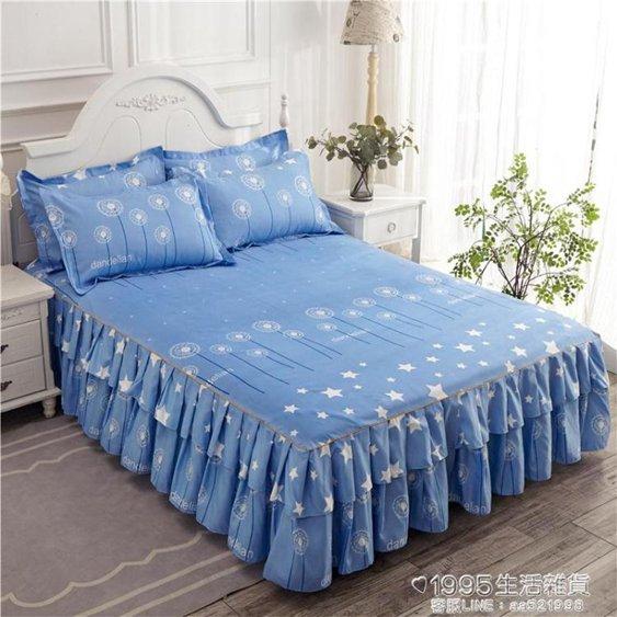 【免運】韓版床罩床裙式床套單件防塵保護套1.5米1.8床罩床墊床罩防滑床裙【1995新品】
