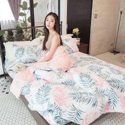 夏威夷 床包/被套/兩用被/枕套 單品賣場  100%復古純棉 台灣製