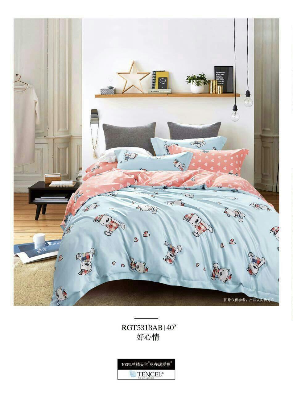 【嫁妝寢具】TENCEL 頂級100% 天絲萊賽爾纖維10款 單人3.5X6.2 二件式床包組(含枕頭套x1) 可超取#另有雙人#加高35公分