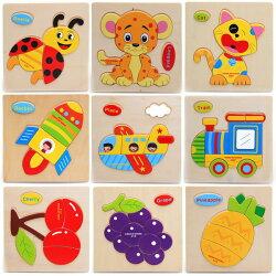 寶貝屋 兒童立體拼圖 木質  拼圖 卡通 水果 動物 交通 工具 木製 積木 兒童立體拼圖木製拼圖 幼兒拼圖