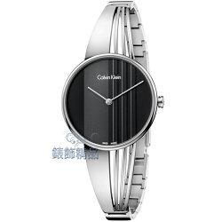 【錶飾精品】CK手錶 Calvin Klein曲線系列 K6S2N111 流線型穿越時空 細鍊帶女錶 全新正品 情人禮品