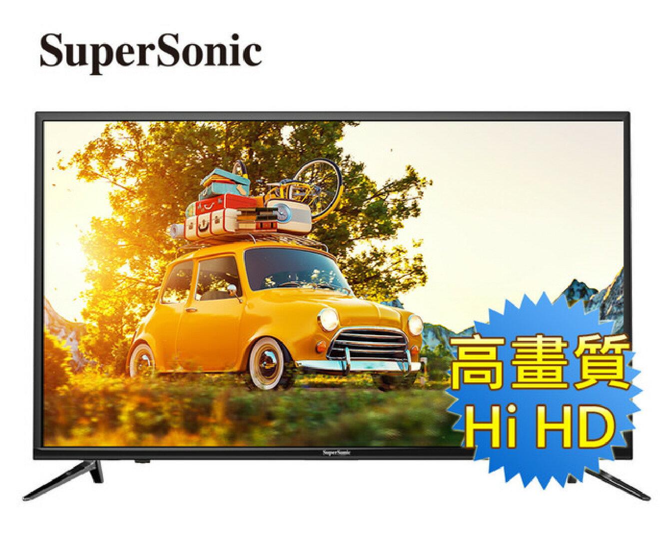 SuperSonic 32型 Hi HD LED 低藍光護眼 環保節能 (32SP-DC1) 液晶顯示器 不含安裝 [分期零利率]