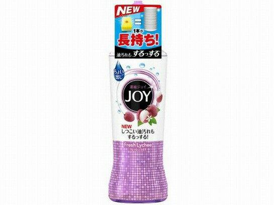 日本製 P&G JOY 速淨除油濃縮洗碗精 190ml 荔枝香 *夏日微風*